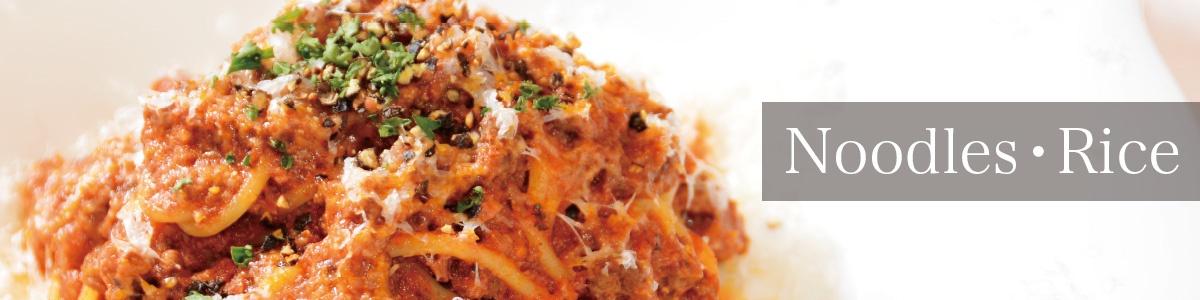 Noodles・Rice